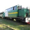 Карпатский трамвай и Скалы Довбуша