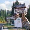 Экскурсионный тур в Закарпатье